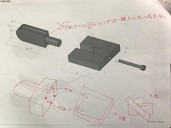 パイプ曲げ治具図面2