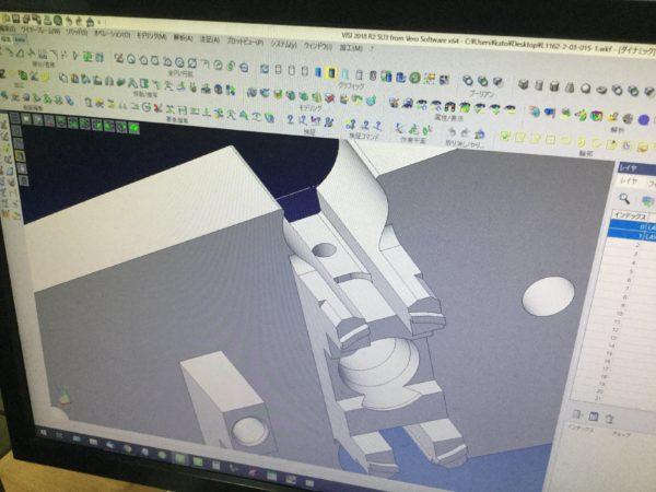 切削加工 3Dデータ